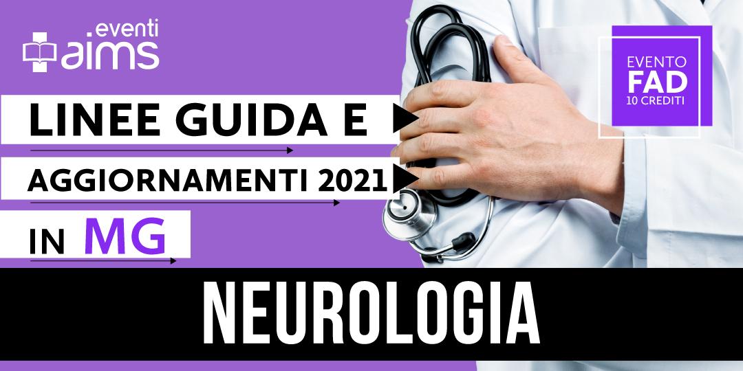 visual-sito-mg-neurologia