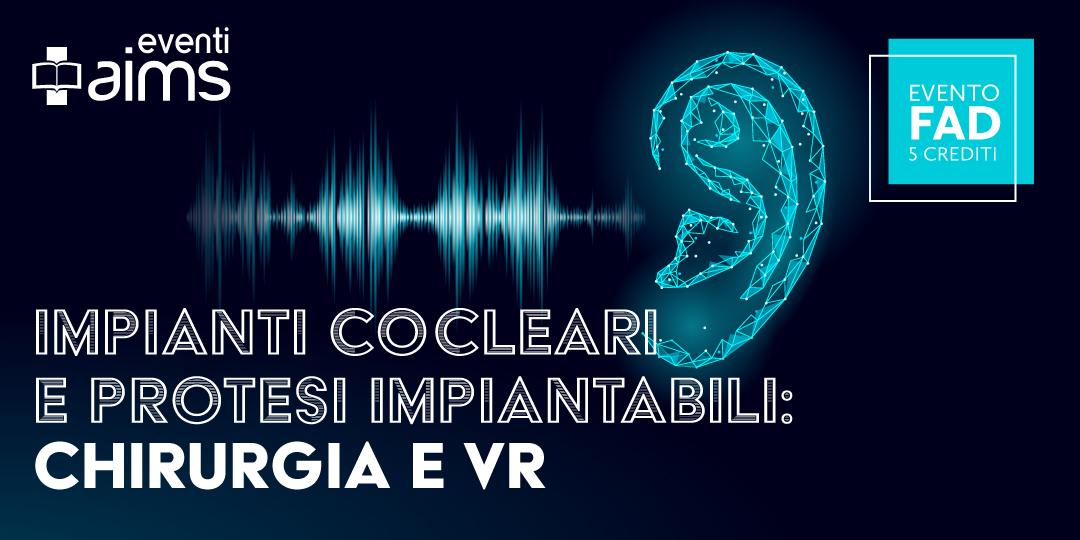 visual-sito_coclear